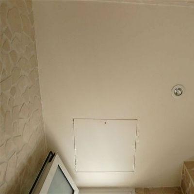 Cloison et plafond