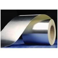 Adhésif aluminium ultra larg. 15 cm spécial isolant mince