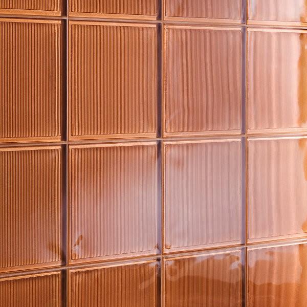 Carrelage mural Quadra verra Cuivre 19,6x19,6x1cm, carton de 25