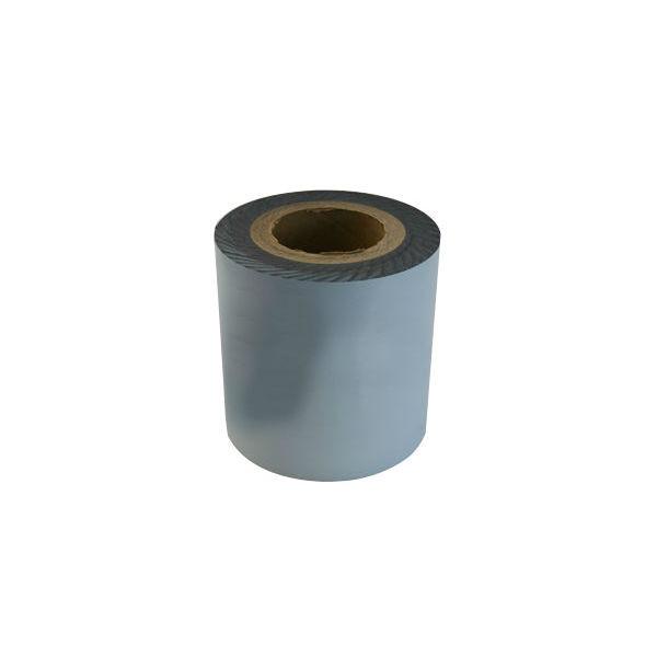 Film de Protection pour surfaces Métalliques 100 microns 0,65 x 100 m