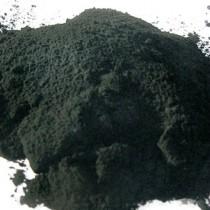 Colorant Mortier Béton Noir Minéral Profond Defi